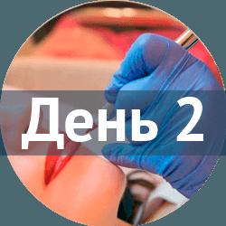 Профи аппаратного татуажа бровей