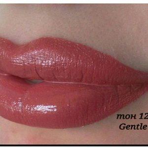 Пигмент Gentle Kiss Тон 12