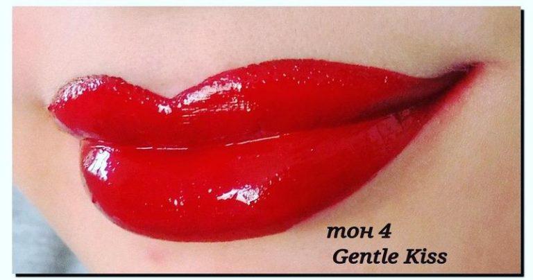 Пигмент Gentle Kiss Тон 4