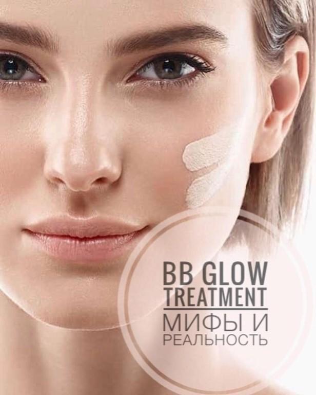BB GLOW TREATMENT - эффект тонального крема сроком до 1 года!
