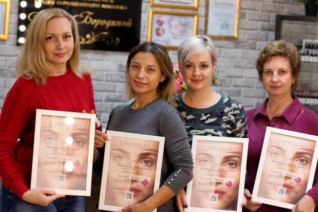 Выпускаем мастеров перманентного макияжа