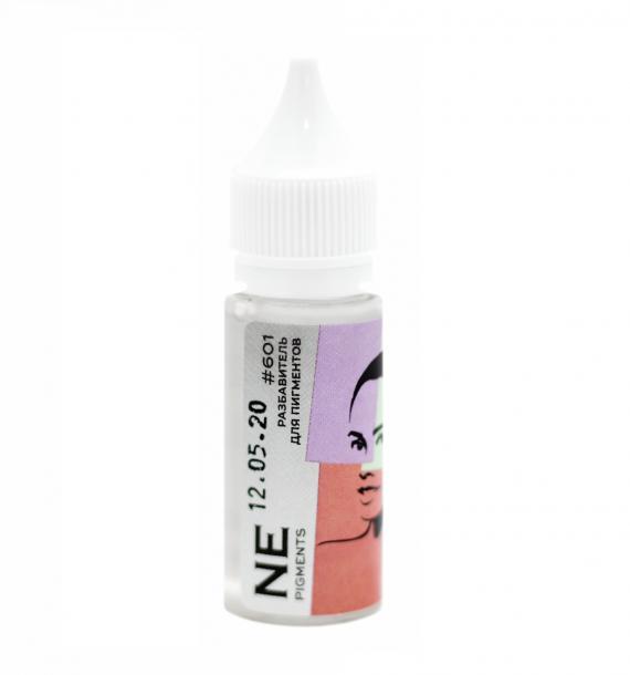 Разбавитель для пигментов NE Pigments
